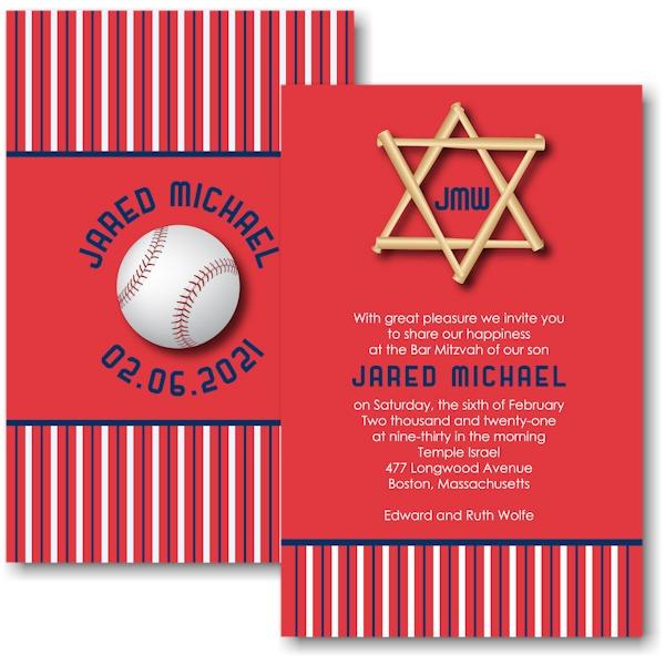 All Star BOS Baseball Bar Mitzvah Invitation