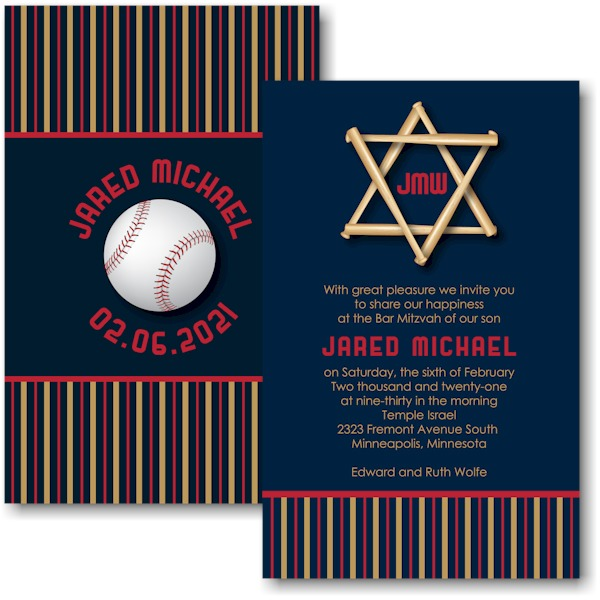 All Star MIN Baseball Bar Mitzvah Invitation Sample
