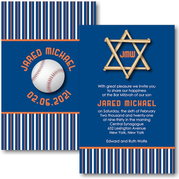 All Star NYM Baseball Bar Mitzvah Invitation Sample
