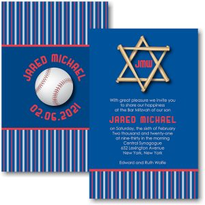 All Star NYY Baseball Bar Mitzvah Invitation Sample