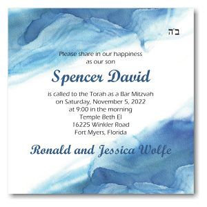 Blue Watercolor Square Bar Mitzvah Invitation