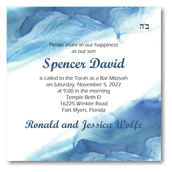 Blue Watercolor Square Bar Mitzvah Invitation