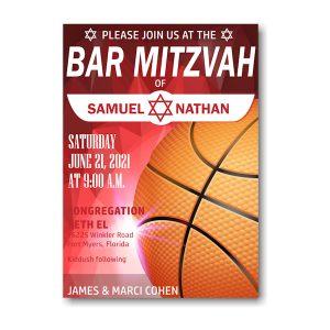 Hoop it Up Bar Miitzvah Invitation Icon