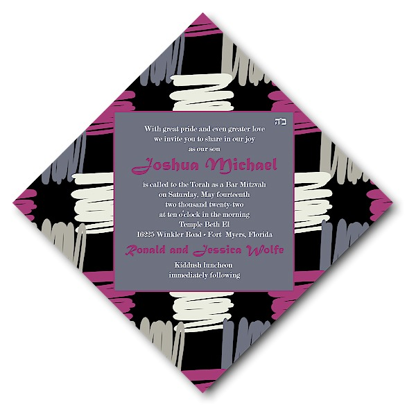 Joshua Michael Square Bar Mitzvah Invitation Sample
