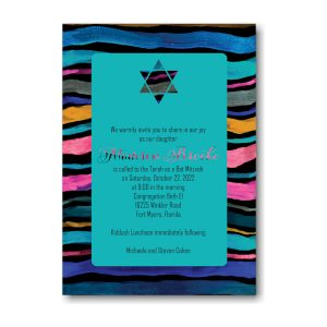 Madison Brooke Bat Mitzvah Invitation Icon