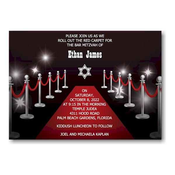 Red Carpet Bar Mitzvah Invitation Sample