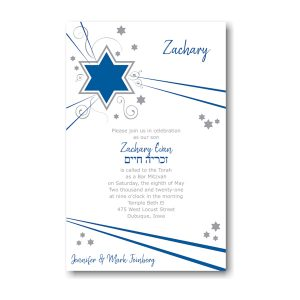 Shooting Star in Blue Bar Mitzvah Invitation Sample