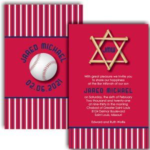 All Star STL Baseball Bar Mitzvah Invitation
