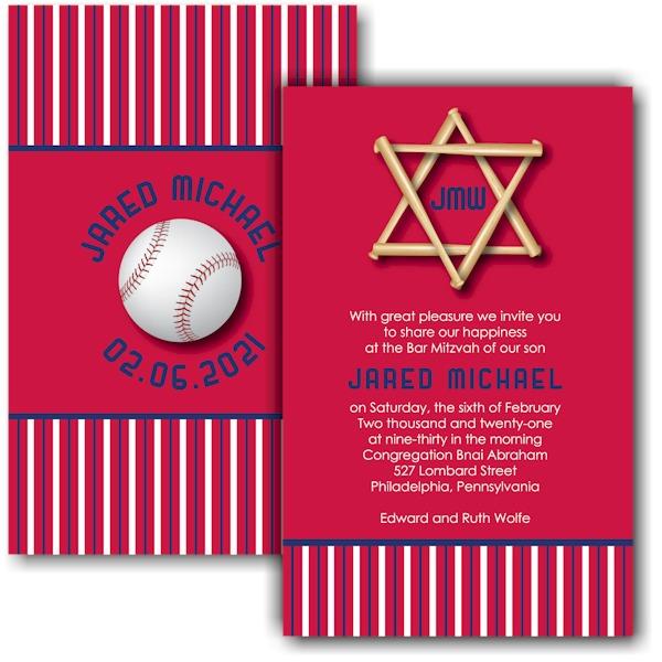 All Star PHI Baseball Bar Mitzvah Invitation