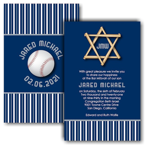 All Star SD Baseball Bar Mitzvah Invitation Sample