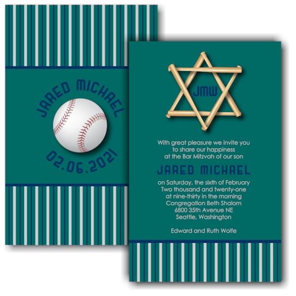 All Star SEA Baseball Bar Mitzvah Invitation Sample