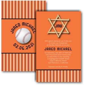 All Star SF Baseball Bar Mitzvah Invitation Icon