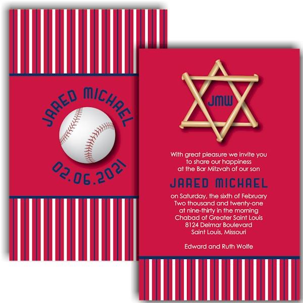 All Star STL Baseball Bar Mitzvah Invitation Sample