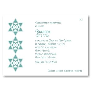 Celebration Stars Bar Mitzvah Invitation Sample