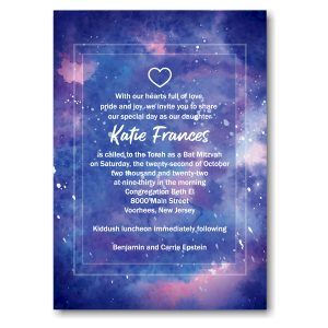 Out of This World Bat Mitzvah Invitation Icon