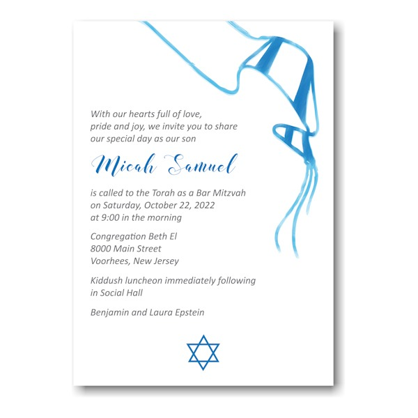 Sketched Tallit Bar Mitzvah Invitation Sample