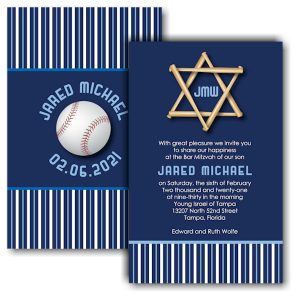 All Star TB Baseball Bar Mitzvah Invitation