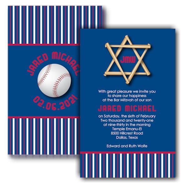 All Star TEX Baseball Bar Mitzvah Invitation Sample