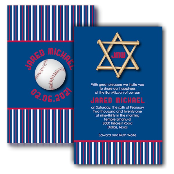 All Star TEX Baseball Bar Mitzvah Invitation