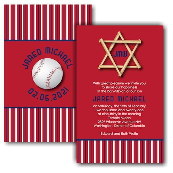 All Star WSH Baseball Bar Mitzvah Invitation Sample
