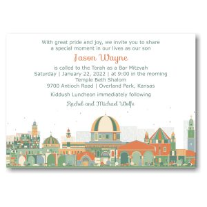 Joyful Jerusalem Bar Mitzvah Invitation Sample
