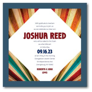 Ray of Light Bar Mitzvah Invitation Sample