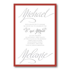 Sheer Sophistication B'nai Mitzvah Invitation Sample