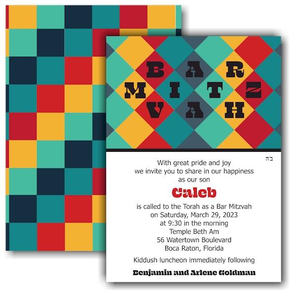 Color Blocks Bar Mitzvah Invitation