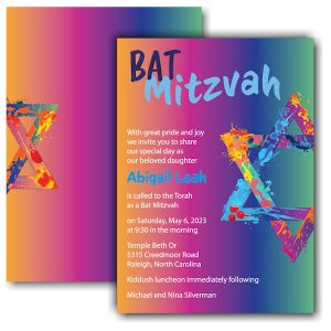 Graffiti Splash Rainbow Bat Mitzvah Invitation Icon