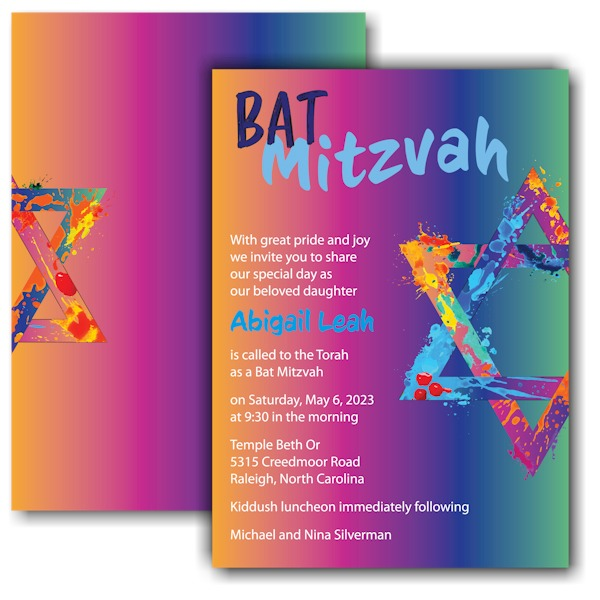 Graffiti Splash Rainbow Bat Mitzvah Invitation