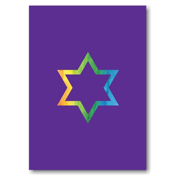 Rainbow Style Bat Mitzvah Invitation Backside Optional