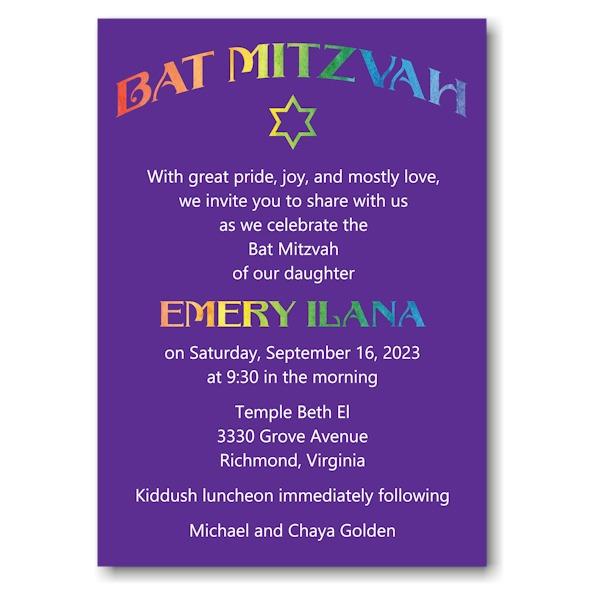 Rainbow Style Bat Mitzvah Invitation