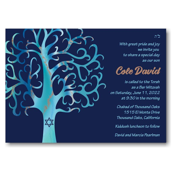 Modern Tree Bar Mitzvah Invitation Icon