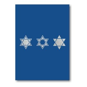 Classic Blue Bar Mitzvah Invitation Backside