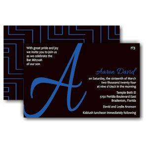Initially Yours Bar Mitzvah Invitation sample
