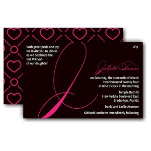 Initially Yours Bat Mitzvah Invitation sample