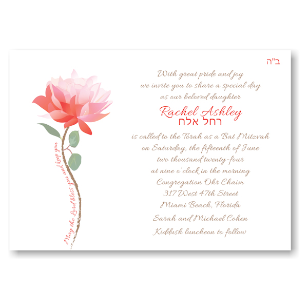 Delicate Blossom Bat Mitzvah Invitation Icon