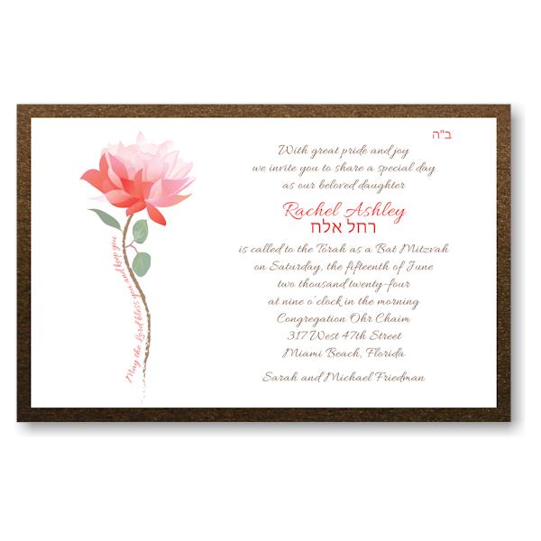 Delicate Blossom Layered Bat Mitzvah Invitation Icon