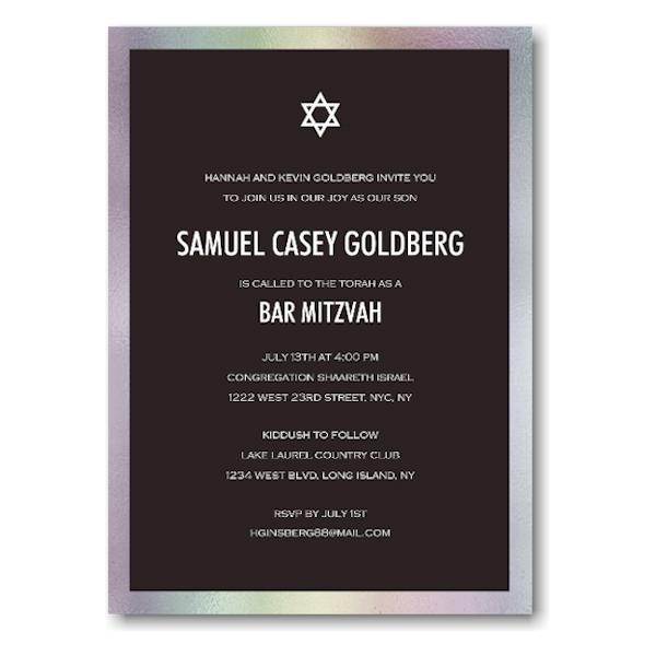 Bold Foil Border Bar Mitzvah Invitation