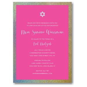 Boldest Foil Border Bat Mitzvah Invitation