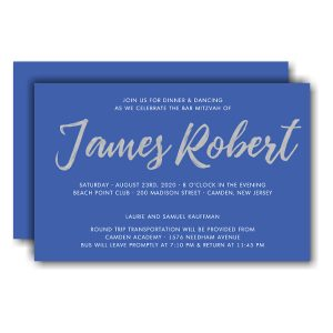 Center of Attention Bar Mitzvah Invitation Icon