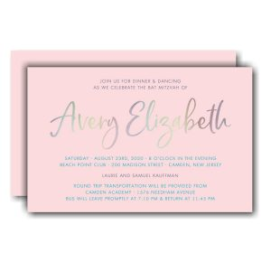 Center of Attention Bat Mitzvah Invitation Icon