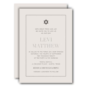 Classic Foil Border Bar Mitzvah Invitation