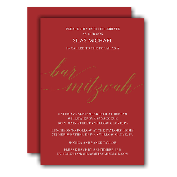 Foiled Bar Mitzvah Invitation Icon