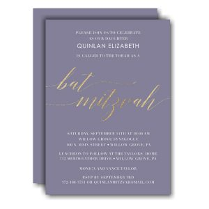 Foiled Bat Mitzvah Invitation Icon