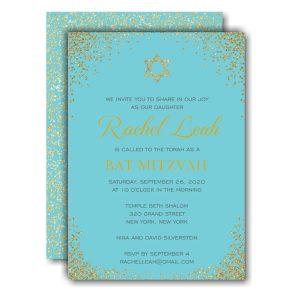 Shining Star of David Bat Mitzvah Invitation