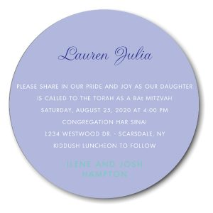 Simple Celebration Bat Mitzvah Invitation