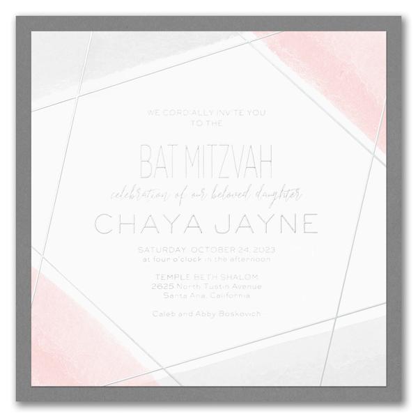 Aquarelle Honor Layered Bat Mitzvah Invitation Icon