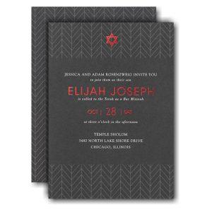 Arrowed Tradition Bar Mitzvah Invitation