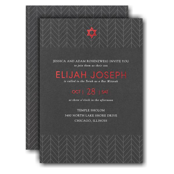 Arrowed Tradition Bar Mitzvah Invitation Icon